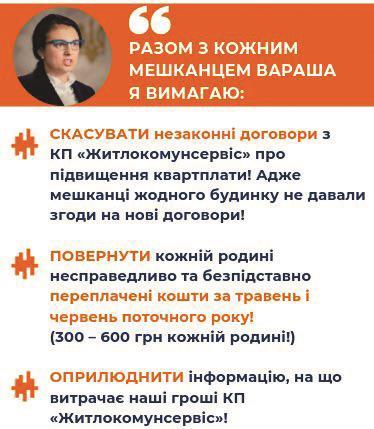 zobrazhennya_viber_2019-07-17_16-06-34
